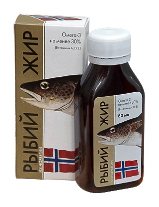 Рыбий жир, Норвежский