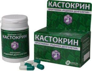 Кастокрин №56